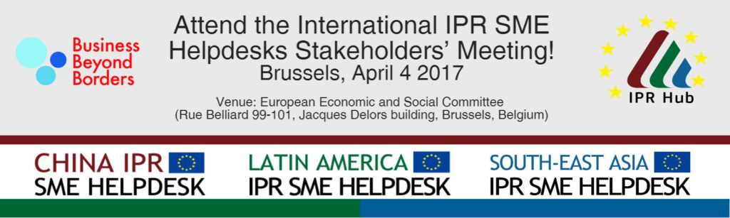 International Intellectual Property Rights SME Helpdesks Stakeholders' Meeting