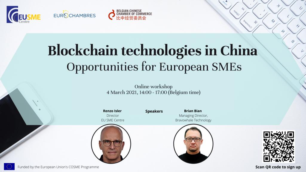 Blockchain technologies in China