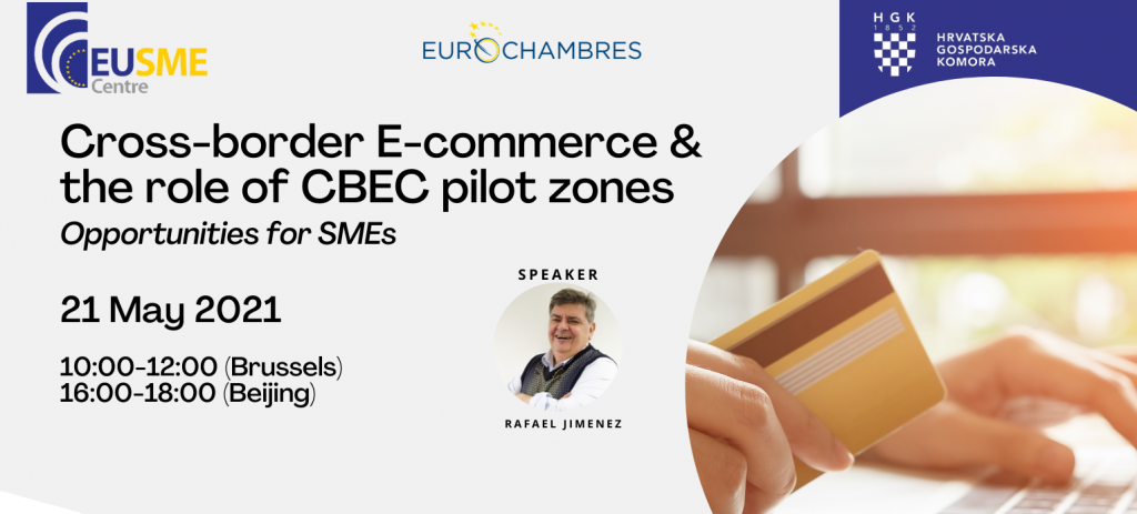 Cross-border E-Commerce and the role of CBEC Pilot Zones | Opportunities for SMEs