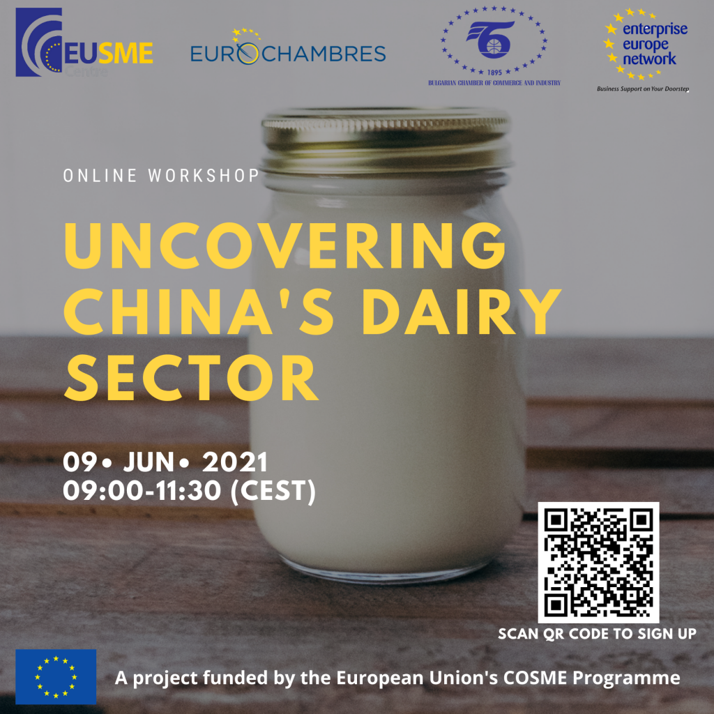 Uncovering China's Dairy Sector