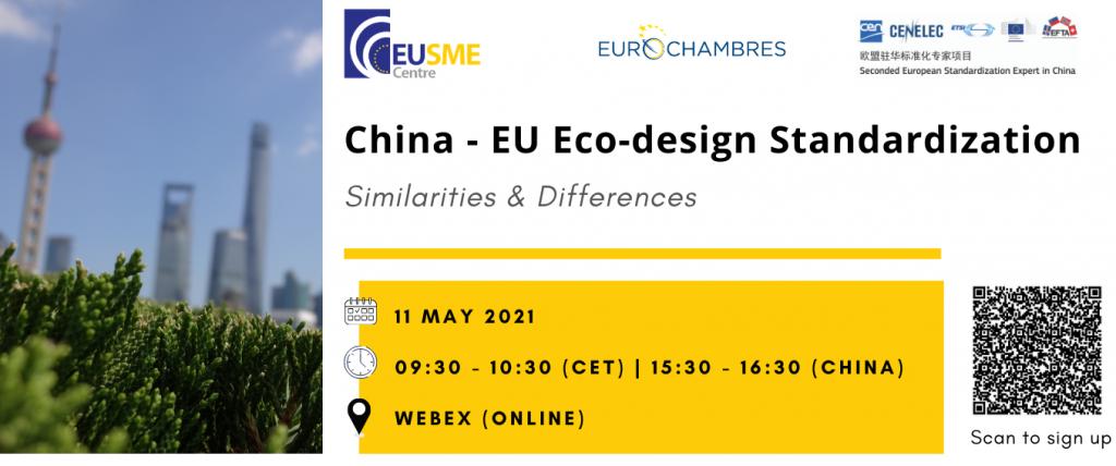 China-EU Eco-design Standardization – Similarities and Differences