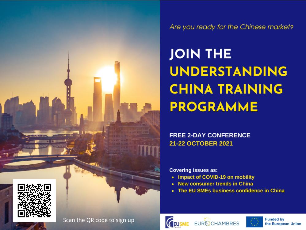 Understanding China Training Programme
